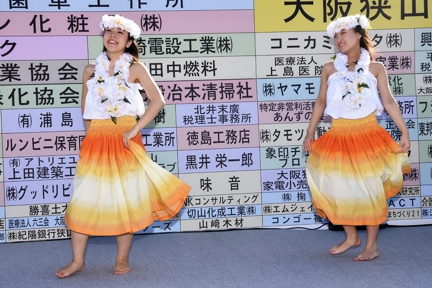狭山・フラ (0)