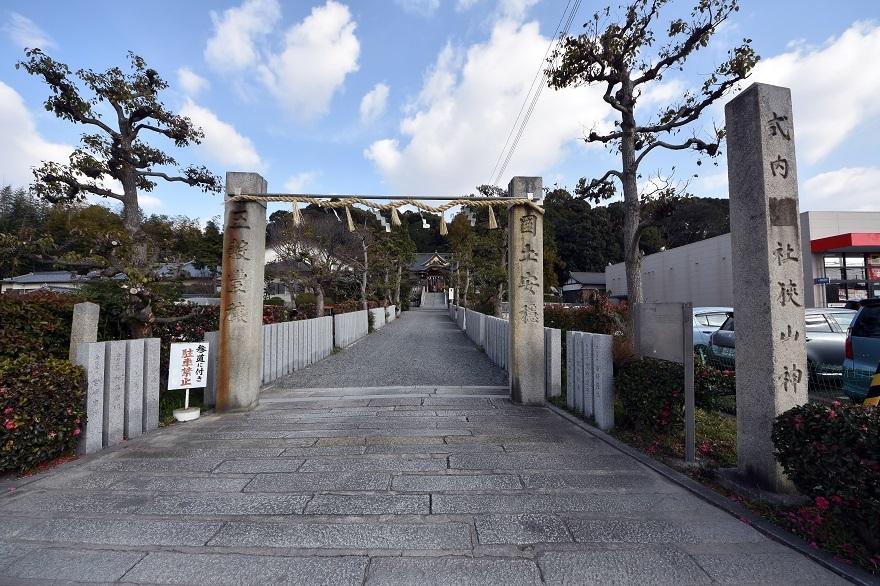 狭山神社 (0)