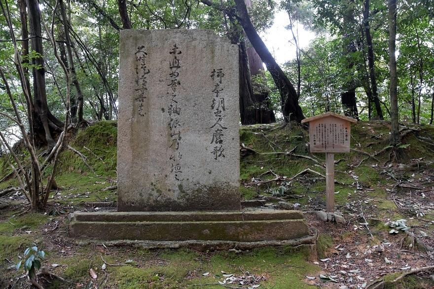 石上神社 (2)