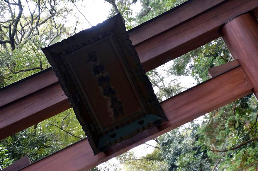 石上神社 (4)