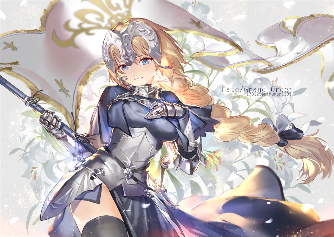 Fate grandorder joan of arc 2303 2017 - 2017 anime wallpaper ...
