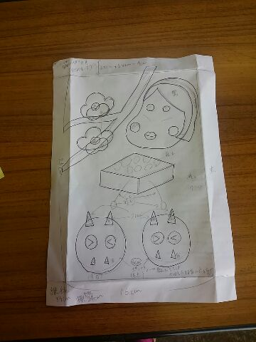 moblog_fb83e692.jpg