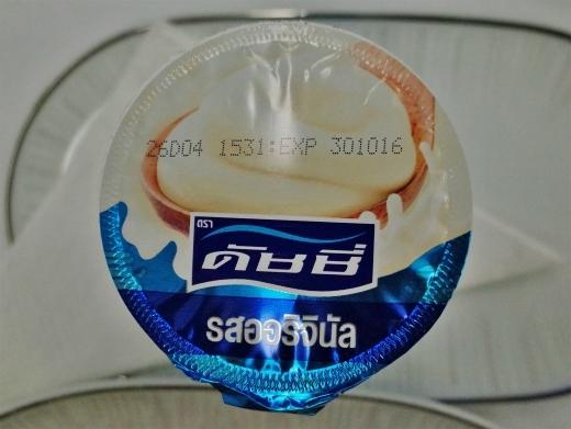 G0055351.jpg