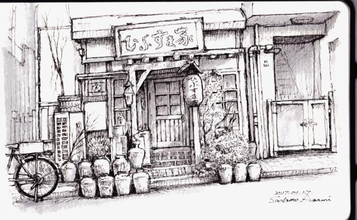 hibusuma 05