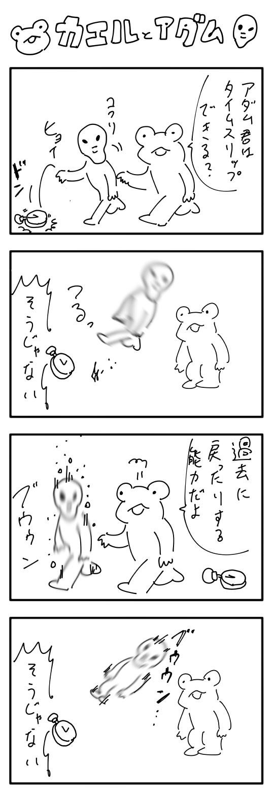 201611141848337fc.jpg