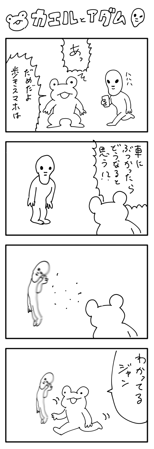 20161206135311aa1.jpg