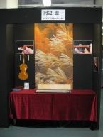 2014 弦楽器フェア Kawabeブース 1n