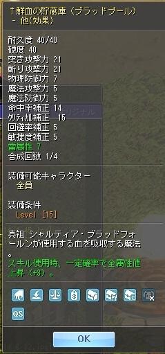 TWCI_2016_12_7_14_6_37.jpg