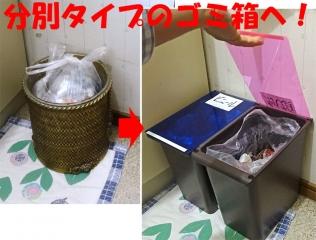 trash_00_DSC04735b.jpg