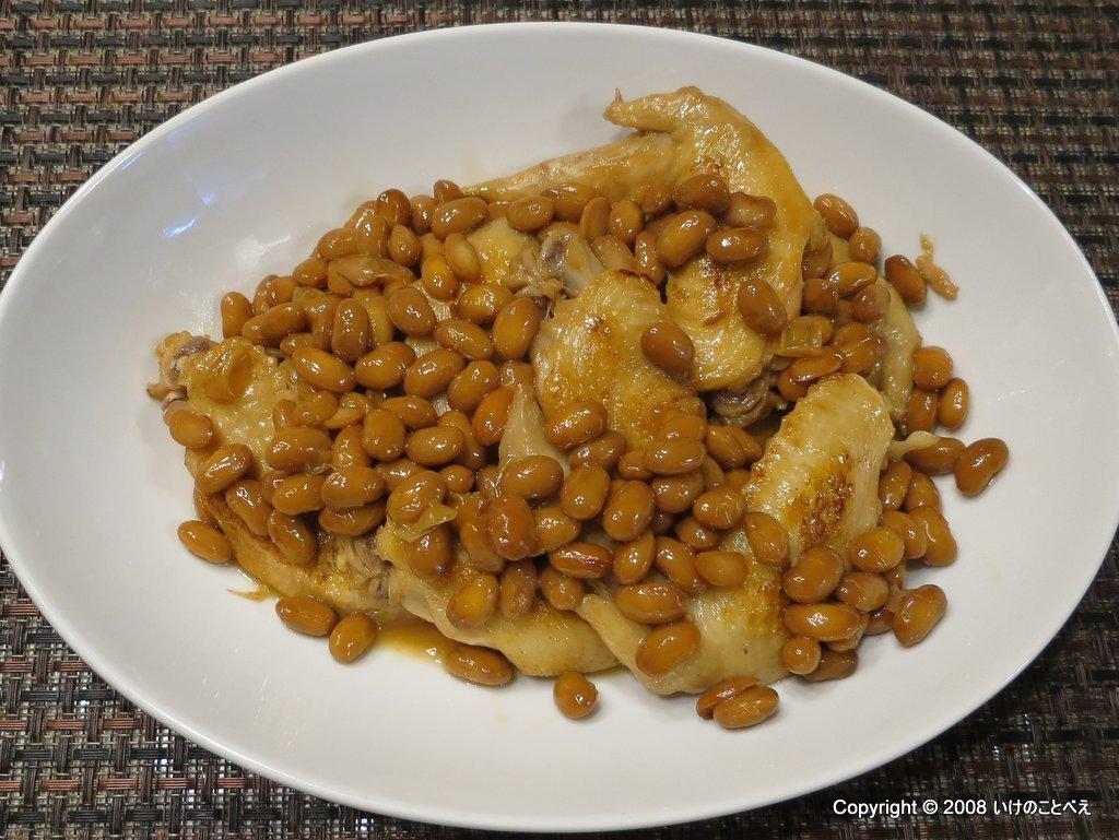 炒り大豆と手羽先のうま煮