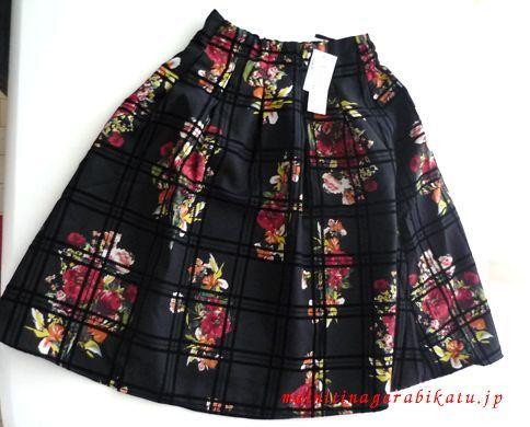 夢展望黒スカート全体画像