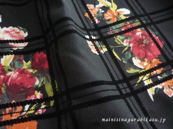 夢展望黒スカートアップ画像