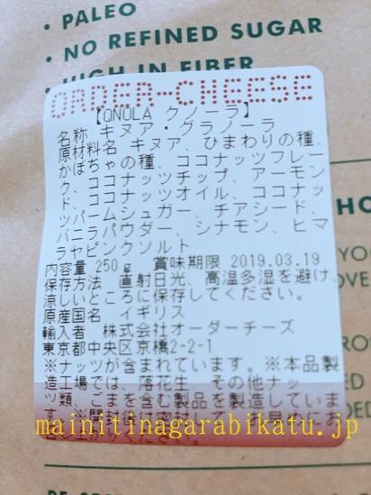 fc2blog_20181009150644272.jpg