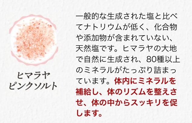 fc2blog_20181009150812b1e.jpg