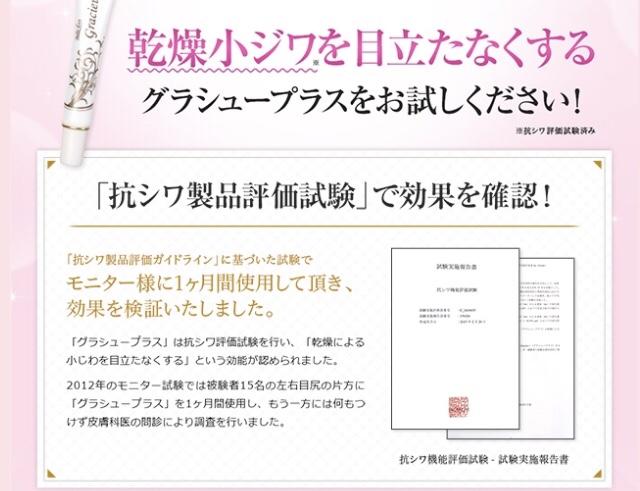 fc2blog_2018120601172941d.jpg