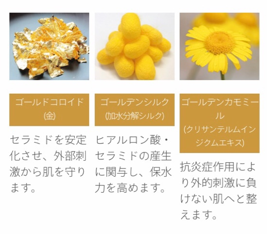 fc2blog_20181210165321772.jpg