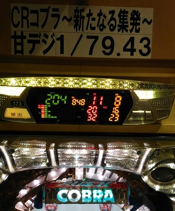 2016122911.jpg