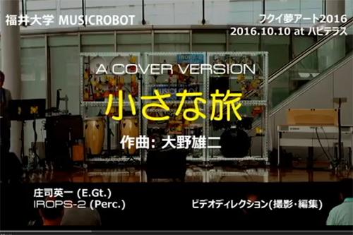 2016hapi_chiisana_2.jpg