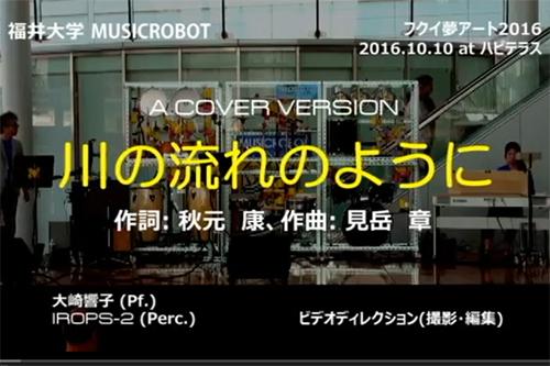2016hapi_kawano_2.jpg