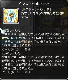 Maple161217_190549.jpg