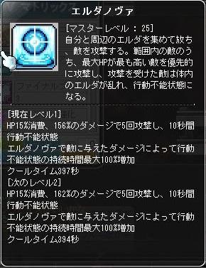 Maple161217_191313.jpg