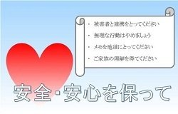 20131004101857214-min_1.jpg