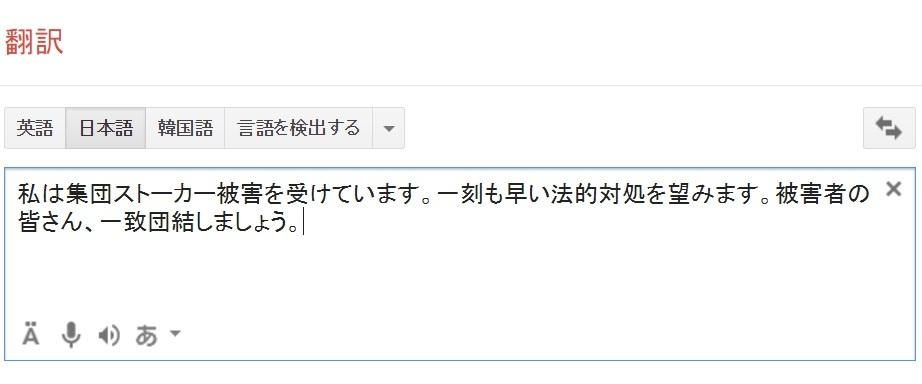 20161114_google_2.jpg