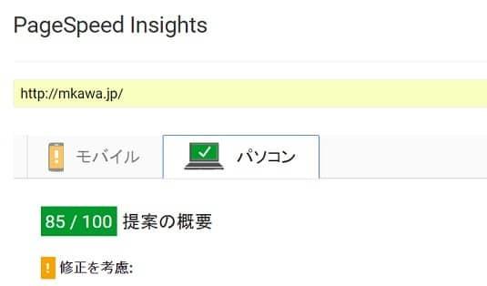 20161118_SEO-min.jpg