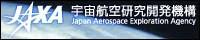 """""""宇宙通信""""~宇宙飛行士をめざすアラフォーサラリマーンの日記"""