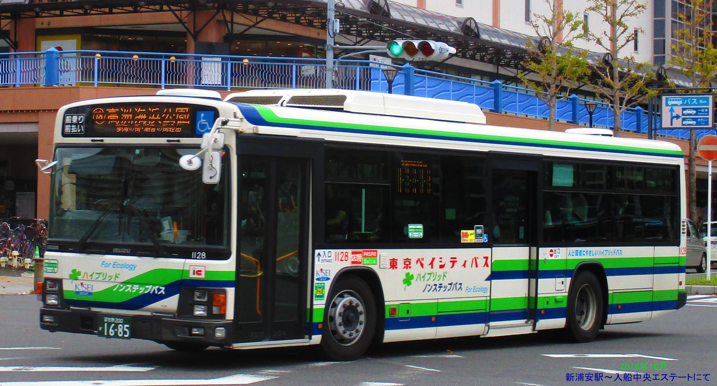 表 ベイシティ バス 時刻