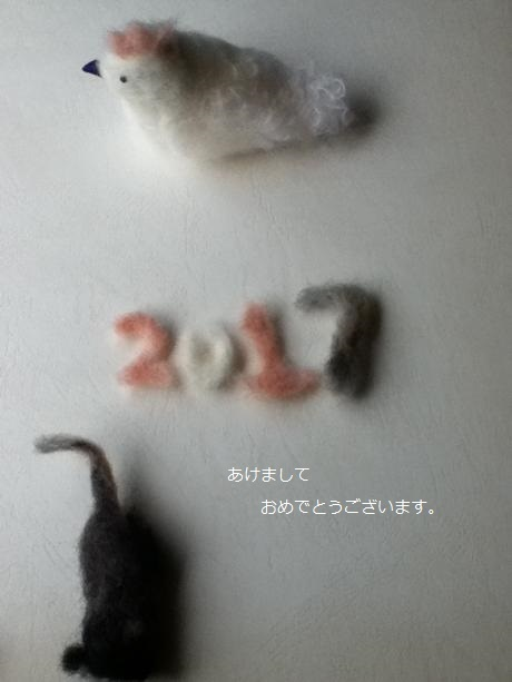 tori_2017_nennga.jpg
