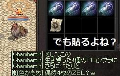 20161025-4.jpg