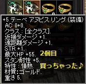 20161107-1.jpg