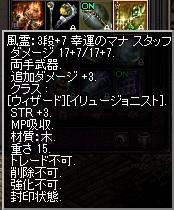 20161130-3.jpg
