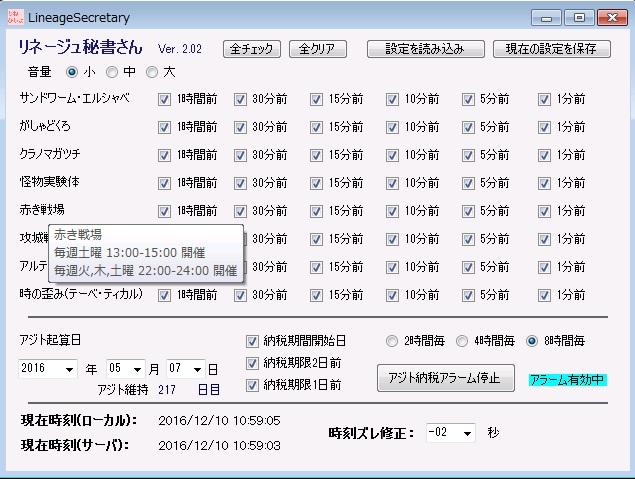 line_sec13.jpg