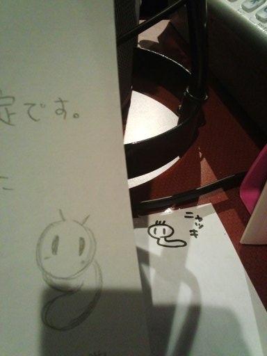 記憶を頼りにニャッキさんを描いてみた