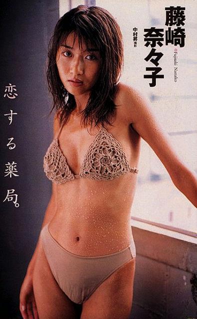 fujisaki_nanako02.jpg