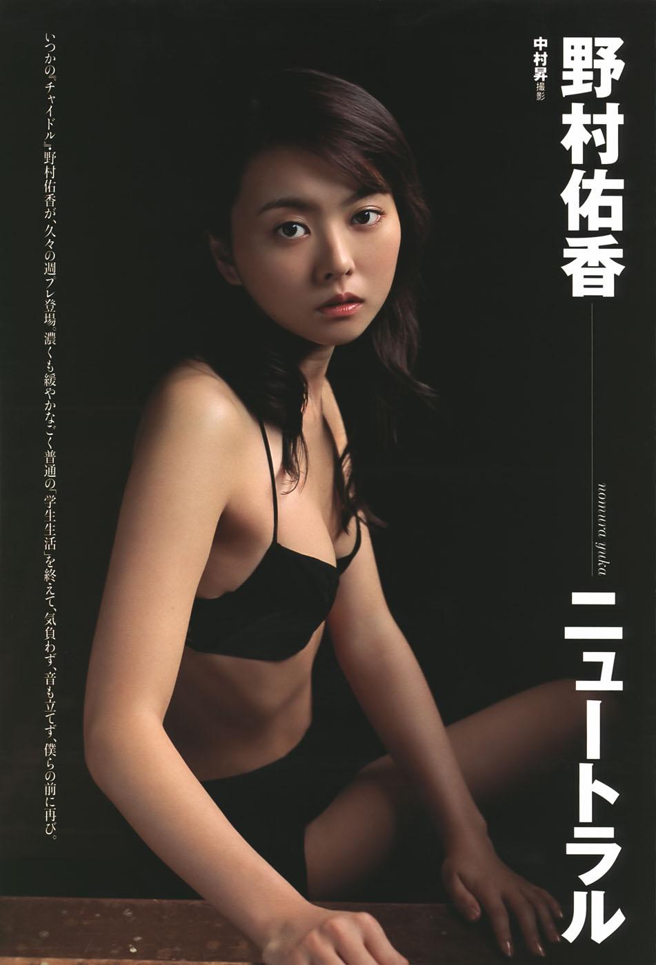 nomurayuka16.jpg