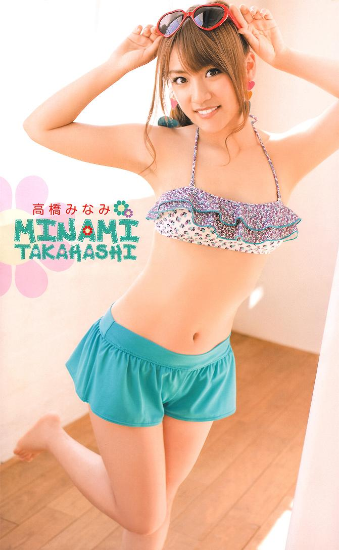 takamina4.jpg