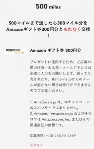 20170120053150d7c.jpg