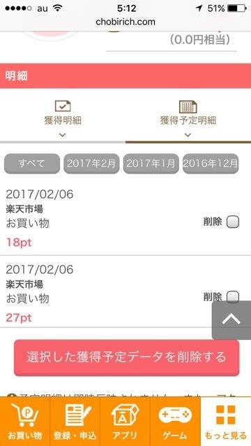 20170210053007c53.jpg