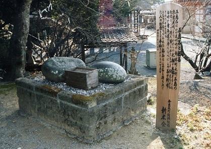 石広川町上中野・廣八幡神社5島