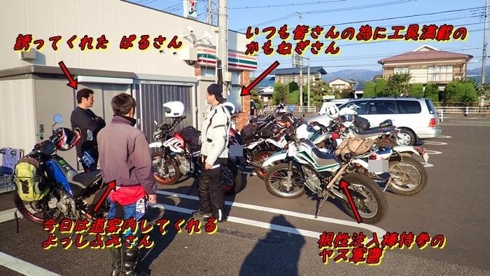 20161106003.jpg