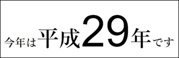 1701112_2017011022024125c.jpg