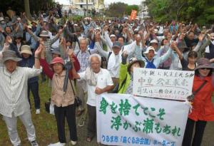 CxwrX8TUsAAYNh3オール沖縄900人が集会