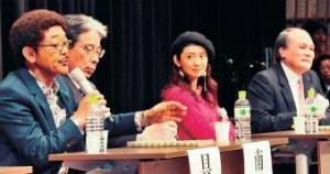 "CyOBn26UoAALxVZ東京で育む""沖縄愛"""