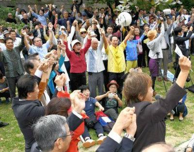 C0LUIbRVIAAmhlD700人が最高裁判決に抗議