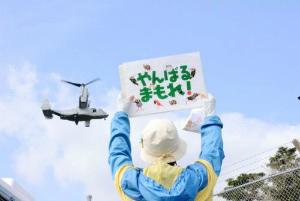 C0YzsgmUAAALfwrオスプレイ飛行 高江、抗議続く
