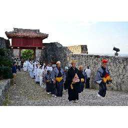 C0guFZOUoAARIa-首里城で奉納祭「美御水」