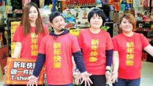 C3NxdYWVUAAW25q中華圏大型連休「春節」始まる